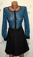 Роскошное Платье с Кружевом от Haoduoyi Размер: 44-S, M