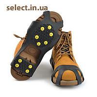 Ледоходы ледоступы антискользящие накладки на обувь 10 шипов