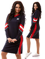 Черное спортивное платье большого размера из французского трикотажа