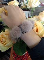 Резинка для волос с натуральным мехом норки. Бежевый цвет