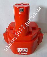 Аккумулятор для шуруповерта Makita 12 V  1.5Ah