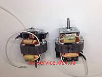 Двигатель (Мотор) кофемолки HC 5415M22 220-240V 50/60 Hz