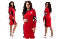 Красное спортивное платье большого размера из французского трикотажа