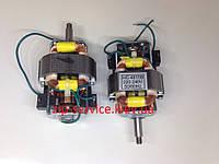 Двигатель (Мотор) кофемолки HC-4615B 220-240V 50/60 Hz