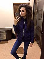 Куртка  Стильная женская стёганная  синяя
