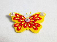 Брошка бабочка желтая. Подарок на 8-е марта