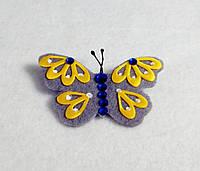 Брошка бабочка серая, голубая. (5х8см)