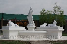 Садовая скульптура  С - 252