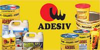 Паркетная химия Adesiv