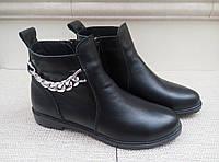 Женские ботинки демисезон цепь натуральная кожа цвет черный