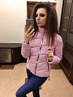 Куртка Стильная женская Кольца розовая