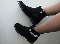 Ботинки цепь замша