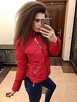 Куртка Стильная женская Кольца красная