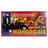 Игра детская монополия(10)