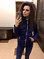 Куртка Стильная женская Кольца синяя