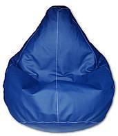 Синее кресло мешок груша 120*90 см из кож зама Зевс