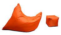 Оранжевое кресло мешок подушка 120*140 см и пуфик кубик из ткани Оксфорд, кресло мат