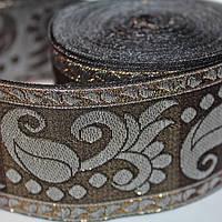 Швейная фурнитура и оборудование, товары для рукоделия и декора