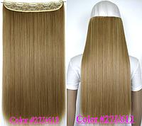 Модная накладная прядь из искусственных волос, длинные прямые волосы на 5-ти клипсах-заколках, цвет №27J\613