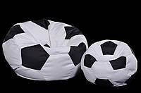 Комплект кресло мяч 100 см + мячик 50 см из ткани Оксфорд черно белое, кресло мешок мяч