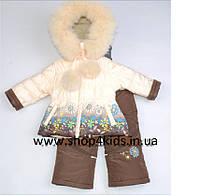 Костюм зимний ДОНИЛО 3333 молочный р 80