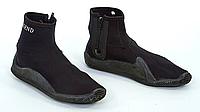 Ботинки неопреновые Legend 45