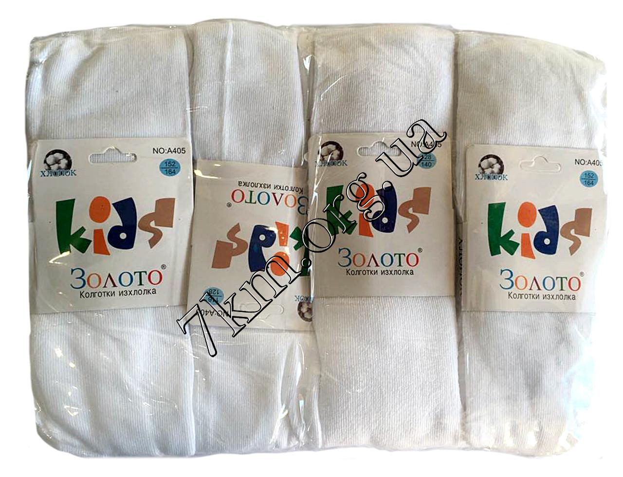 Колготки детские ажурные (с выбитым рисунком) для девочек белые Золото 92-164 A404 оптом