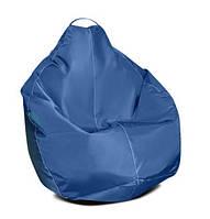 Синее кресло мешок груша 100*75 см из ткани Оксфорд