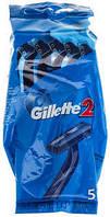 """Станки для бритья """"Gillette""""-2(5шт/уп)"""