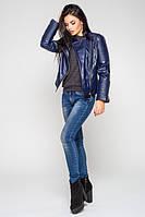 Стильная молодежная синяя куртка Косуха  Leo Pride 44-48 размеры