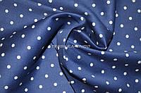 Ткань коттон синий в белый горох