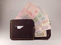 """Чоловічий гаманець """"Міні"""", коричневий, код: w005.1, вироблено в Україні, фото 1"""