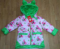 Детская весенняя курточка для девочек.