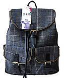 Рюкзак в клетку. Женская сумка - портфель. Стильная сумка. Оригинальный рюкзак, фото 4