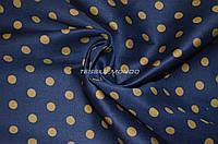 Ткань коттон тёмно-синий в жёлтый горох
