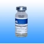 Енрофлоксацин 5% 10 мл флакон (Базальт) ветеринарний антибіотик широкого спектру дії