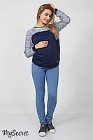 Трендовые брюки для беременных Vogue light, из трикотажа джерси, джинсово-синие