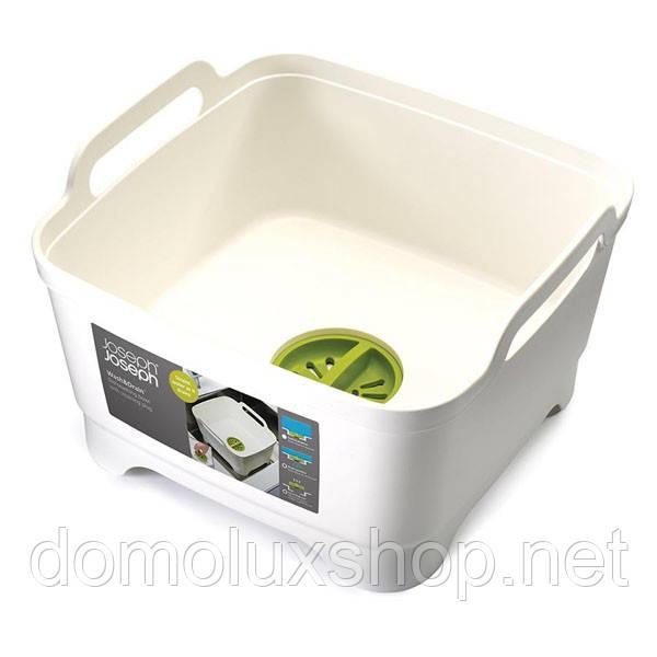 Joseph Joseph Wash&Drain Емкость для мытья посуды со сливом (85055)