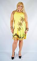 Платье желтое с пальмами, роспись - ручная работа, до 52 р-ра