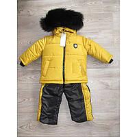 Зимний костюм Baby angel (куртка + полукомбинезон) ГОРЧИЧНЫЙ