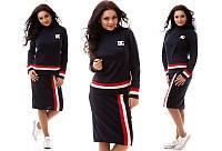 Женский спортвный костюм с юбкой