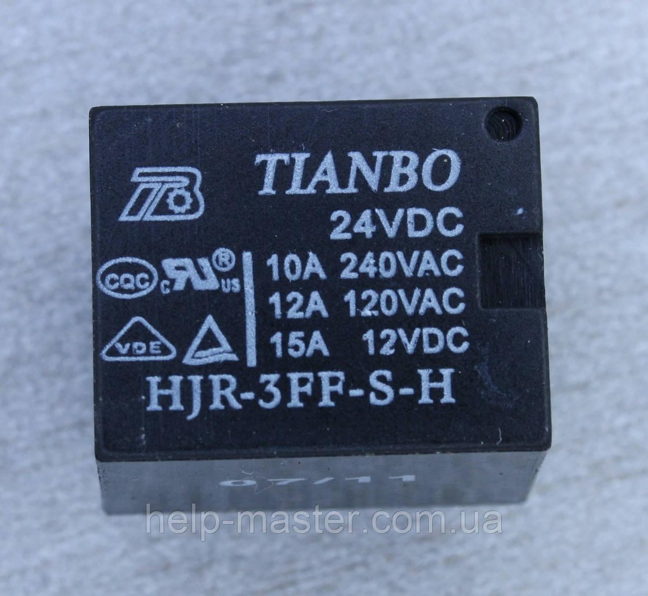 Реле электромеханическое  HJR-3FF-S-H (24VDC)