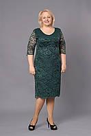 Оригинальное платье выполнено из качественного гипюра