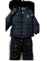 Зимний костюм Baby angel (куртка + полукомбинезон) СИНИЙ
