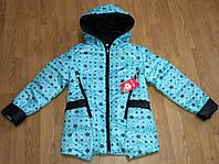 Детская демисезонная курточка-жилетка для девочек