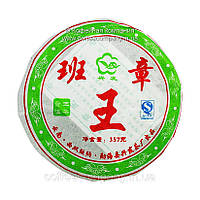 Чай Пуэр Шен Печать Императора 2010 года прессованный 357г