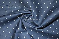 Ткань коттон  синий джинсовый в белые сердечки