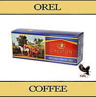 Чай черный CHELTON Английский Крепкий 25 пакетиков