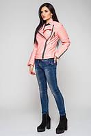 Стильная молодежная розовая куртка Косуха  Leo Pride 44-48 размеры