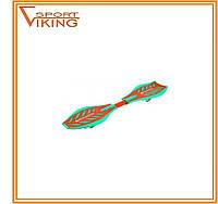 Двухколесный скейт рипстик RipStik Berry Orange-Teal